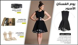 يوم الفستان الأسود