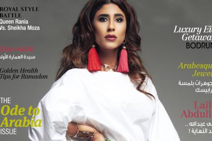 ليلى عبدالله .. بعد النهاية!