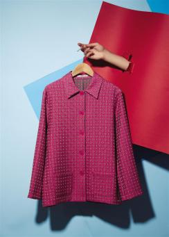 Jacket: Etro Thuraya Mall, Prestige The Avenues Mall