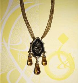 مجوهرات بلمسة الأرابيسك