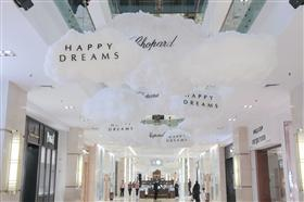 "Chopard celebrates ""Happy Dreams"" in Kuwait"
