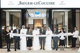 بوتيك جيجر- لوكولتر، حيث التقاء الحِرفية مع اللمسة الفاخرة المترفة، يعيد افتتاح أبوابه بعد التجديد في مركز التسوق 360 فيالكويت