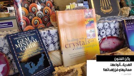 الهدية… أنواعها، معانيها و فنإهدائها!