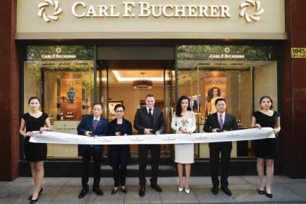 لحظة ذهبية: كارل أف بوشرر تفتتح أول متجر لها فيشنغهاي